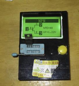 Electrical repairs tester